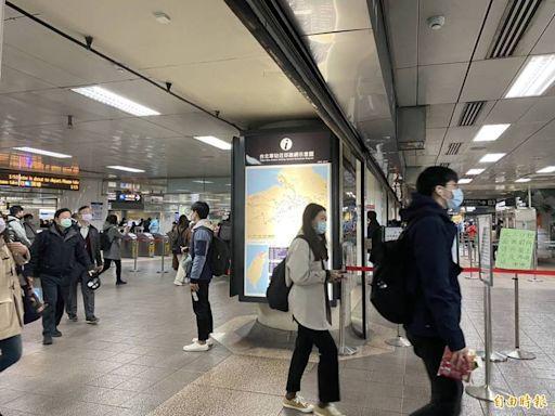 雙鐵5/15起取消站票、禁食 車站大廳禁辦大型活動