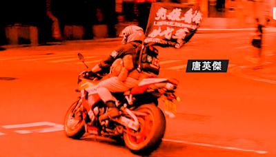 美媒 VICE World News 訪問匿名香港法官 批唐英傑案判刑「太重」 | 立場報道 | 立場新聞