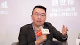 《Hit AI & Blockchain》呼籲以OCC最新公告為借鏡!MaiCoin集團創辦人暨執行長劉世偉:政府的監管要用在對的地方!