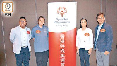香港特殊奧運會推廣智障人士運動