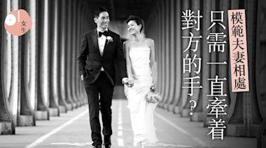 陳茵媺陳豪結婚8週年 保持甜蜜恩愛4大要訣:老夫老妻也要拍拖