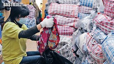 屋苑封衣物回收箱半年後重開 捐衣量報復式飆升   社會事