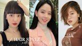 2021韓星換髮型差異!姜漢娜新劇髮型認不出,全汝彬、韓素希中短髮絕美、這位被批老氣