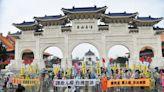 台灣光復節民團誓言光復人權 法稅戰車南北大串聯