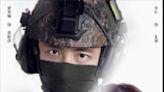 九部待播的軍旅題材的電視劇,你最期待哪部?