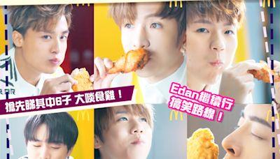 【鏡粉必收藏!】 MIRROR再合體宣傳麥當勞新款麥炸雞 一連四星期推16款「鏡仔卡」 仲有MIRROR限定版麥炸雞盒!