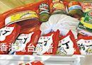 【Emily】「開唔到罐頭」報道被批 港台不點名譴責吳秋北抹黑
