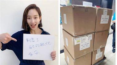 張鈞甯捐物資給台灣醫護 網感動讚爆:同島一命,最美天使