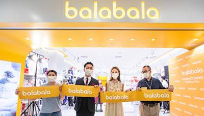 Balabala第5間分店進駐海港城 陳凱琳出席新店開幕儀式