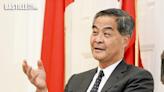 十四五規劃下新法律服務方興未艾 梁振英:值得香港法律業重視 | 錢財事