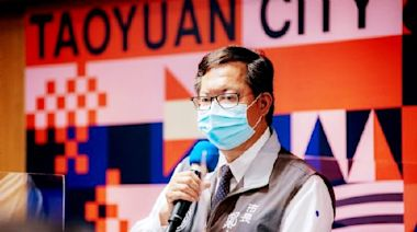 守護桃園防線確保社區安全 鄭文燦市長宣布提升首階段社區防疫等級
