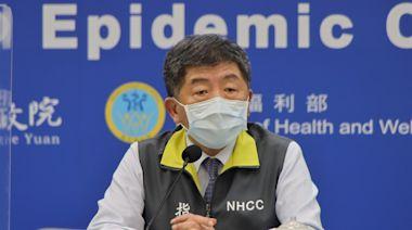 AZ疫苗擴大施打 陳時中宣布︰12日起開放防疫人員、空服員等2類對象接種
