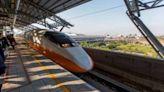 廣三SOGO得標 擬斥200億元打造高鐵台中站前購物城