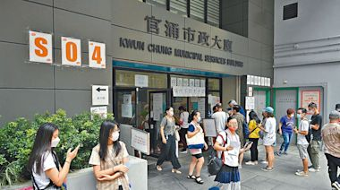 【新聞追擊】私家醫生:科興預約爆至八月底