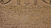AI新用法!人工智慧助攻 翻譯破損石碑上的古希臘文