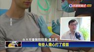 天冷「心肌炎」找上門 症狀似流感、致死率高