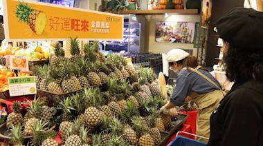 健康網》台灣鳳梨百寶圖 一分鐘認識台灣常見鳳梨品種 - 樂活飲食 - 自由健康網