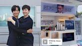 《金科長》「龍律CP」發糖!李俊昊為在拍攝《黑色太陽》南宮珉送上應援咖啡車,兩人的作品接檔播出!