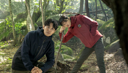 4 things about the Korean mystery thriller Jirisan