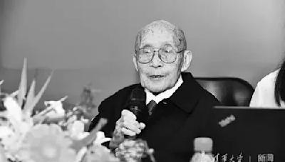 曾被美列禁止回國名單 中國水工業鼻祖許保玖逝世