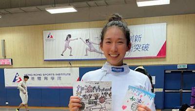 信報即時新聞 -- 江旻憓全運會女子重劍個人賽奪銅