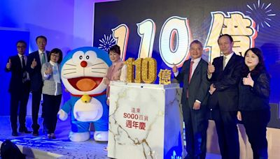SOGO雙11接棒周年慶開打 力拚最高業績110億、全年衝455億 - 工商時報