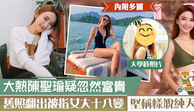 【香港小姐2021】陳聖瑜並非原名 Yvette被質疑整容解釋變靚原因 - 香港經濟日報 - TOPick - 娛樂