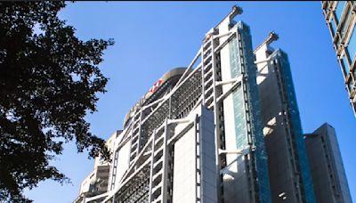 恆大們出列!一天暴跌87%不能再高了 華爾街大佬點名香港這家銀行涉超貸