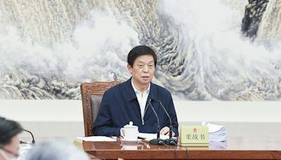 全國人大常委會下月19至23日在北京舉行 - RTHK