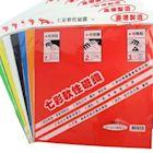 彩色軟性磁鐵片 30cm x 30cm/一袋60片入(定80) 旻新 軟磁鐵 七彩軟性磁鐵 MIT製