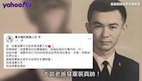 賈永婕又多一稱號被海軍司令表揚 曬父親帥照裡面藏洋蔥