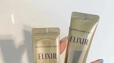 熱門品牌眼霜推薦:增加肌膚彈性、還可以淡化色素沉澱,改善暗沉