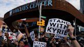 NBA/厄文拒打疫苗無法上場 抗議群眾籃網主場外示威力挺