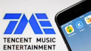 中國市監局責令騰訊解除境內網路音樂獨家版權協議