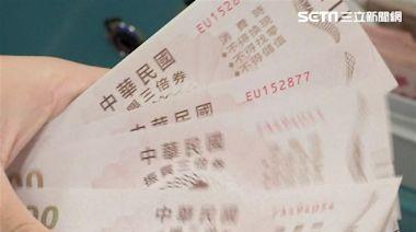 行政院:振興五倍券「一套十張」 全民普發不排富
