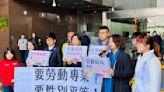 新勞動局長陳信瑜「反同」惹議 18團體赴北市府抗議