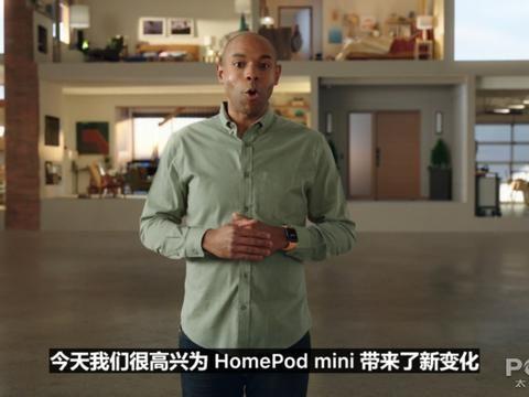 蘋果發布全新HomePod mini:「圍棋盒」變色了!小姐姐們的最愛
