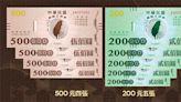 振興三倍券追加發放!擁有台灣永居權的外國人年底前可領