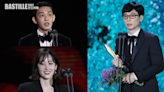 劉亞仁全鐘瑞膺百想影帝影后 劉在錫兩奪最高榮譽大獎 | 心韓