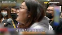 蔣萬安好為難! 陳玉珍酸「蘇巧慧緹縈救父」 兩女立院再爆激烈口角 鏡週刊