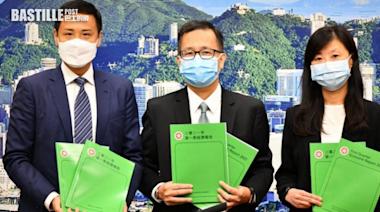 本港首季GDP按年增7.9% 結束連續6個季度收縮 | 社會事