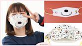 「史努比3D口罩」神還原SNOOPY燦笑!開賣日+售價+通路曝光 | 生活發現 | 妞新聞 niusnews