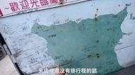 【蘭嶼ep.4】探訪達悟族的秘密+蘭嶼旅行懶人包