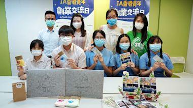 中學生做CEO 由籌組到清盤創立公司 捐10%營運收益予愛護動物團體   蘋果日報