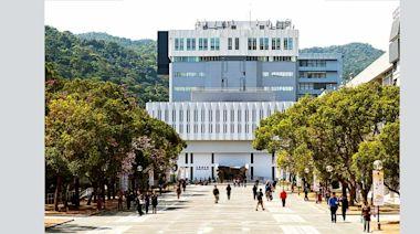 信報專題-- 香港高校設國安教育易做難精
