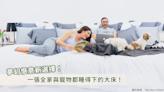 想跟另一半及小孩躺在同一張床上?來張家庭超大Size床讓一家人都睡得下