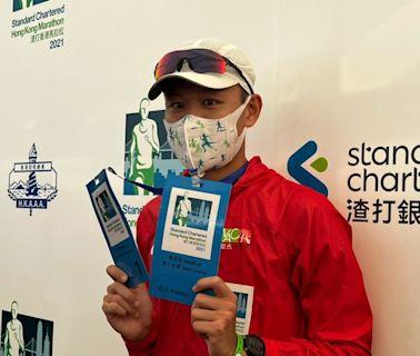 渣馬2021|26歲首次參賽黃啓樂贏全馬 曾被勸放棄運動生涯 勉勵:逆境中要走難行的路 - 晴報 - 時事 - 要聞