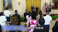 白宮認「放台國旗」是無心之過 拜登一週兩次刺激北京!?|鏡週刊