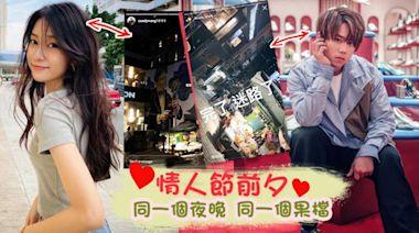 獨家丨姜濤疑暗交19歲「YOLO女神」Candy 情人節前夕同遊中環後嗌分手 | 蘋果日報