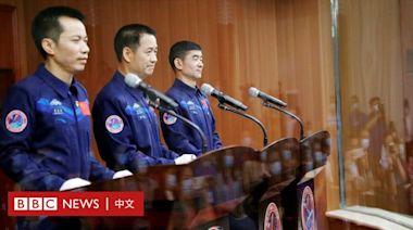 中國將發射神舟十二號 首次把三名宇航員送至「天宮號」空間站